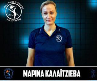 ASH_kalaitzieva