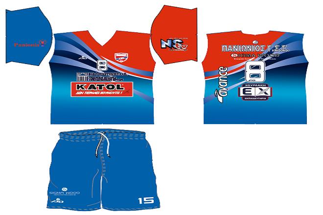 panionios_academy_volley_t-shirts