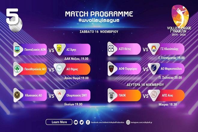 volleyleague_5_women_programm