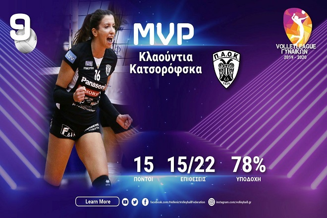 mvp_katsorofska