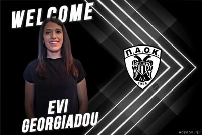 georgiadou_evi_paok