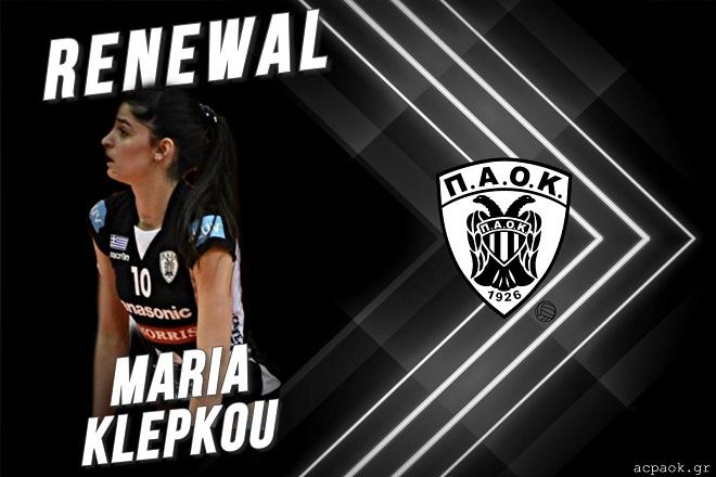 maria_klepkou_2020