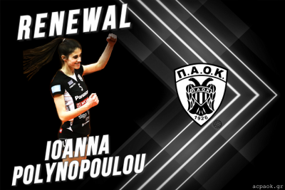 Paok_Ioanna_Polynopoulou