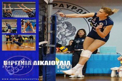 dikaioulia_markopoulo_2020