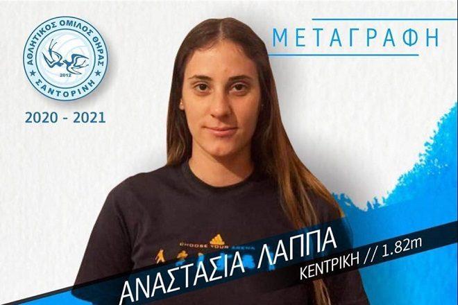 lappa_anastasia