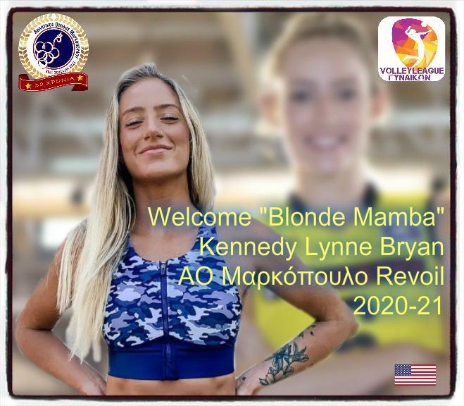 Kennedy Lynne Bryan F_0 (1)