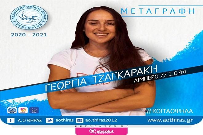 tzagaraki_santorini_2020