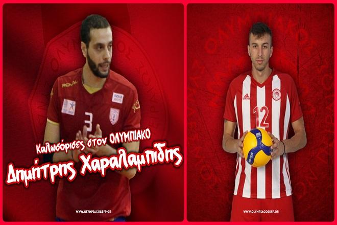 charalabidis_voulkidis_osfp