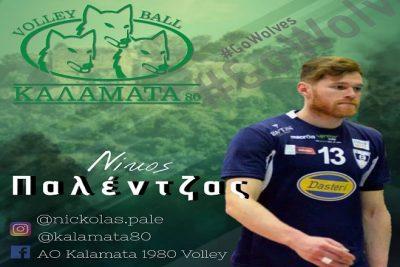 palentzas_kalamata_80_2020