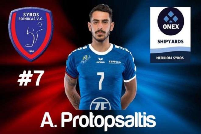 protopsaltis_foinikas_2020