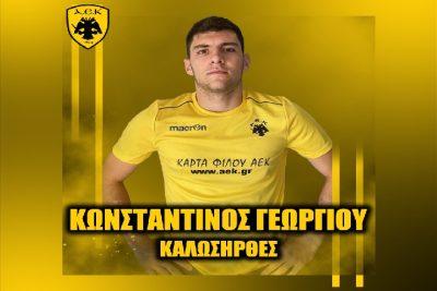 maketa_ANAKOINOSEIS_welcome_VOLLEY_site_Georgiou_resize_4