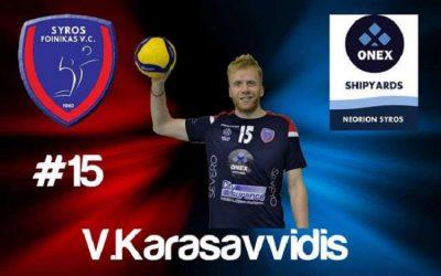 karasavvidis_foinikas