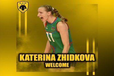 AEK_ZHIDKOVA_2020