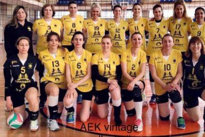 aek-vintage-volley-team