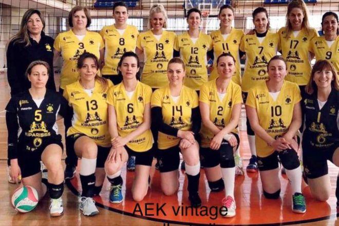 """Με το """"δεξί"""" το Vintage Volley η ΑΕΚ!"""