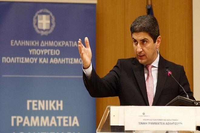 """Ο υφυπουργός Αθλητισμού, Λευτέρης Αυγενάκης  μιλάει κατά τη διάρκεια της παρουσίασης, την Τετάρτη 19 Φεβρουαρίου 2020. Ο υφυπουργός Αθλητισμού, Λευτέρης Αυγενάκης και ο γενικός γραμματέας Αθλητισμού, Γιώργος Μαυρωτάς παρουσίασαν το Σύστημα Αξιολόγησης Ομοσπονδιών """"Χίλων"""". ΑΠΕ-ΜΠΕ/ΑΠΕ-ΜΠΕ/ΑΛΕΞΑΝΔΡΟΣ ΒΛΑΧΟΣ"""