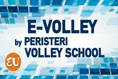 e_volley
