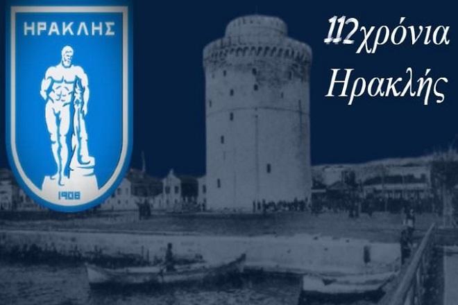 Iraklis_112