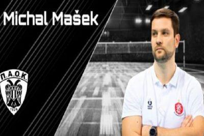 masek_paok