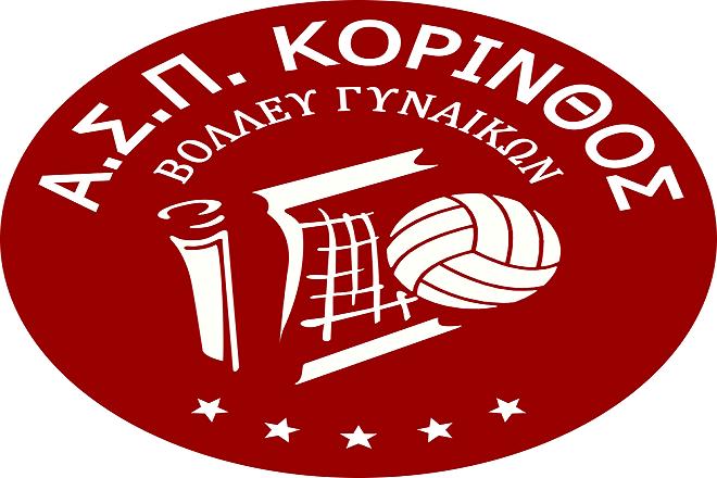 Logo-ASP-Korinthos-RED
