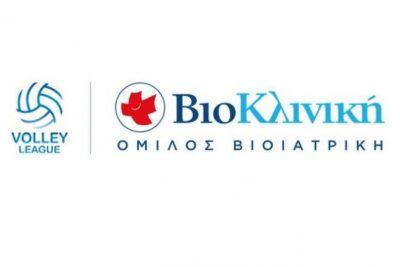 biokliniki