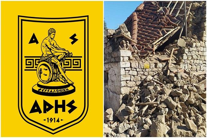 Δίπλα στους σεισμόπληκτους της Θεσσαλίας ο ΑΣ Άρης