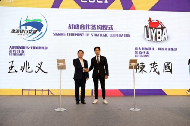 «Αδελφοποίηση» UΥΒΑ με Tianjin – «Χτίζεται» η πρώτη «Πόλη του Βόλεϊ» (fot)