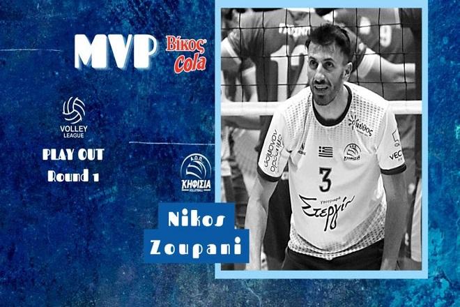 Play-out: O Ζουπάνης MVP του Α' γύρου