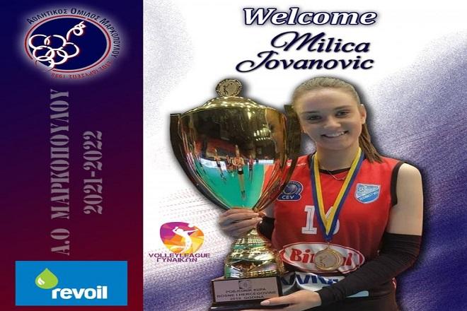 ΑΟΜ: Φρεσκάδα και ποιότητα στην πάσα με τη Σέρβα Γιοβάνοβιτς