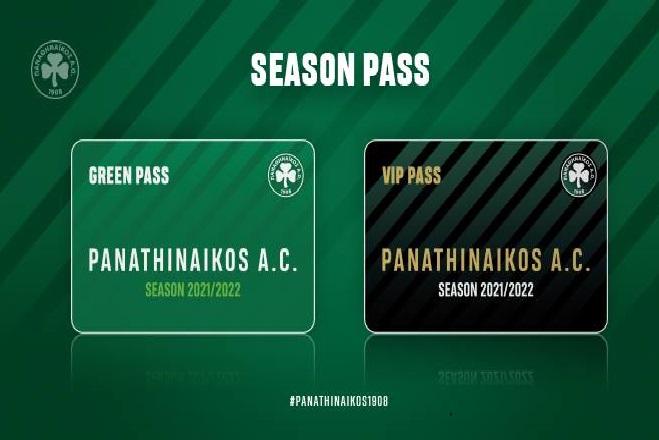 Παναθηναϊκός: Στην κυκλοφορία τα Green και VIP Pass για τα μέλη