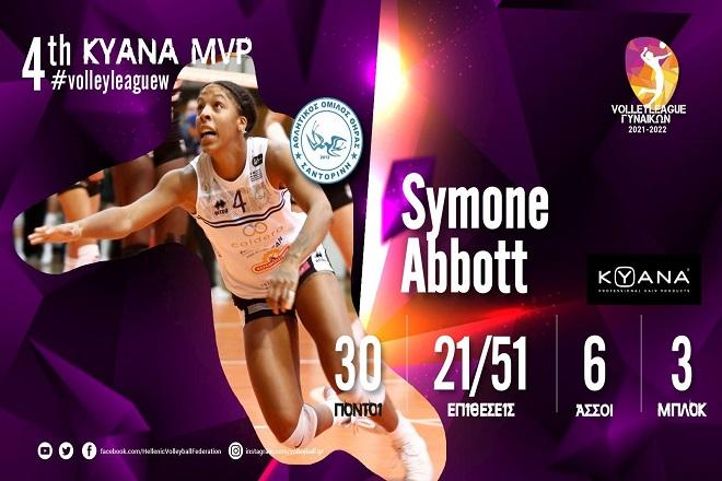 Η «Σαντορινιά» Άμποτ KYANA MVP της 4ης αγωνιστικής Volley League